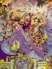 Святая Дхама 2011